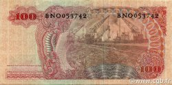 100 Rupiah INDONÉSIE  1968 P.108a TTB