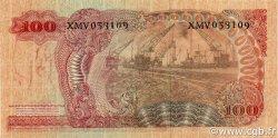 100 Rupiah INDONÉSIE  1968 P.108a pr.NEUF