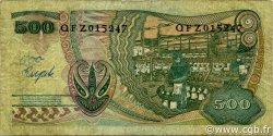 500 Rupiah INDONÉSIE  1968 P.109a TB+