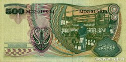 500 Rupiah INDONÉSIE  1968 P.109a NEUF