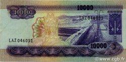 10000 Rupiah INDONÉSIE  1968 P.112a pr.SUP