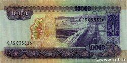10000 Rupiah INDONÉSIE  1968 P.112a SPL+