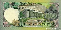 500 Rupiah INDONÉSIE  1977 P.117 SUP