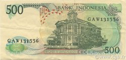 500 Rupiah INDONÉSIE  1988 P.123a SUP