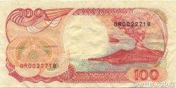 100 Rupiah INDONÉSIE  1993 P.127b TTB à SUP