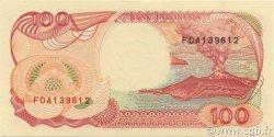 100 Rupiah INDONÉSIE  1995 P.127d NEUF