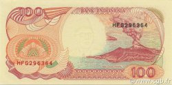 100 Rupiah INDONÉSIE  1999 P.127g NEUF