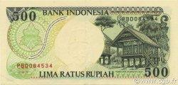 500 Rupiah INDONÉSIE  1992 P.128a SUP