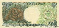500 Rupiah INDONÉSIE  1993 P.128b SUP