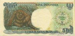 500 Rupiah INDONÉSIE  1994 P.128c SUP