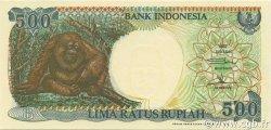 500 Rupiah INDONÉSIE  1994 P.128c NEUF