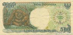 500 Rupiah INDONÉSIE  1996 P.128e TTB