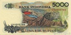 5000 Rupiah INDONÉSIE  1995 P.130d SUP