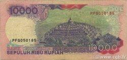 10000 Rupiah INDONÉSIE  1992 P.131a TB