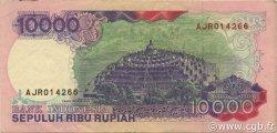 10000 Rupiah INDONÉSIE  1993 P.131b TTB