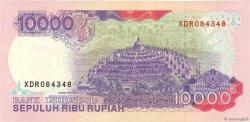 10000 Rupiah INDONÉSIE  1992 P.131a SPL