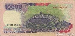 10000 Rupiah INDONÉSIE  1994 P.131c TTB