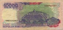10000 Rupiah INDONÉSIE  1995 P.131d TTB