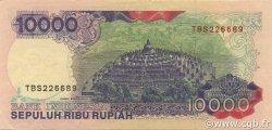 10000 Rupiah INDONÉSIE  1995 P.131d SUP