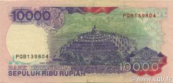 10000 Rupiah INDONÉSIE  1996 P.131e pr.SUP