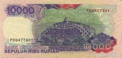 10000 Rupiah INDONÉSIE  1997 P.131f TTB