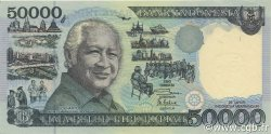 50000 Rupiah INDONÉSIE  1993 P.133a NEUF