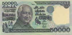 50000 Rupiah INDONÉSIE  1998 P.136d NEUF