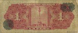 1 Peso MEXIQUE  1954 P.056a B