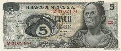 5 Pesos MEXIQUE  1972 P.062c NEUF