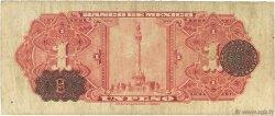 1 Peso MEXIQUE  1948 P.038d TB