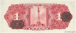 1 Peso MEXIQUE  1950 P.046b SUP