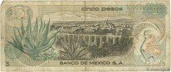 5 Pesos MEXIQUE  1971 P.062b B