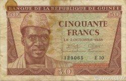 50 Francs GUINÉE  1958 P.06 TB à TTB