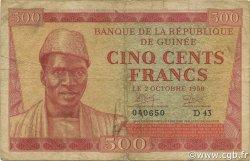 500 Francs GUINÉE  1958 P.08 B+