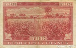 500 Francs GUINÉE  1958 P.08 TTB+