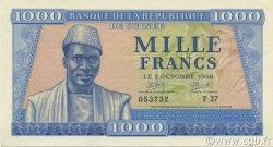 1000 Francs GUINÉE  1958 P.09 SPL