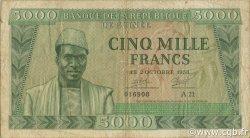 5000 Francs GUINÉE  1958 P.10 TB