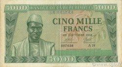 5000 Francs GUINÉE  1958 P.10 SUP