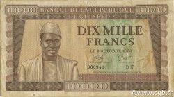 10000 Francs GUINÉE  1958 P.11 TB
