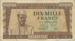 10000 Francs GUINÉE  1958 P.11 TB+