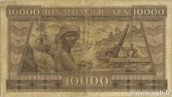 10000 Francs GUINÉE  1958 P.11 pr.TTB
