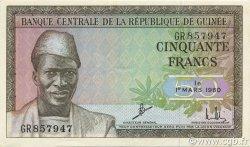50 Francs GUINÉE  1960 P.12a SUP