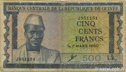 500 Francs GUINÉE  1960 P.14a B+
