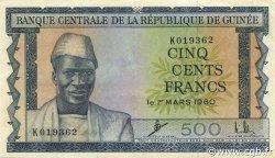 500 Francs GUINÉE  1960 P.14a TTB+