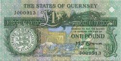 1 Pound GUERNESEY  1991 P.52a pr.NEUF