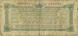 10 Riyals ARABIE SAOUDITE  1953 P.01 TB
