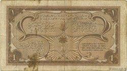 1 Riyal ARABIE SAOUDITE  1956 P.02 TB