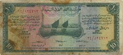 10 Riyals ARABIE SAOUDITE  1954 P.04 B+