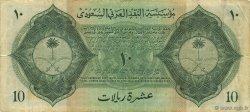 10 Riyals ARABIE SAOUDITE  1954 P.04 TTB+