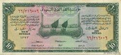 10 Riyals ARABIE SAOUDITE  1954 P.04 SUP à SPL